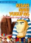 nbyusuf